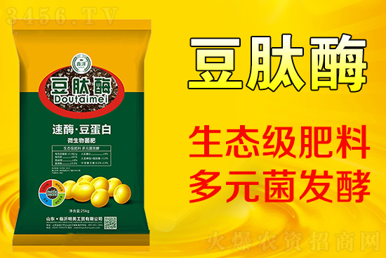 为什么明英工贸的豆磷脂肥料这么受欢迎?植知源豆磷脂有什么亮点?